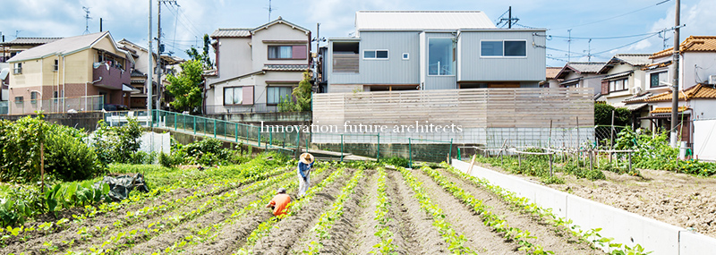 Innovation future architects
